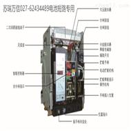 苏瑞万信电池加速度冲击碰撞试验机