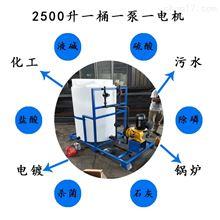 2500升化工活性碳全自动加药装置