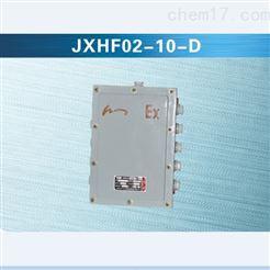 JXHF02-10-D柯力防爆數字接線盒寧波稱重傳感器