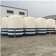 荆门10吨PE塑料桶价格