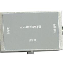 FLY-1寧波浪涌保護器柯力稱重變送器
