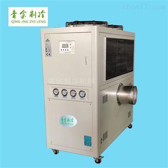 QX-10AR收缩膜吹膜机降温冷风机