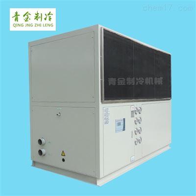 QX-15WR中药材低温粉碎水冷式冷风机