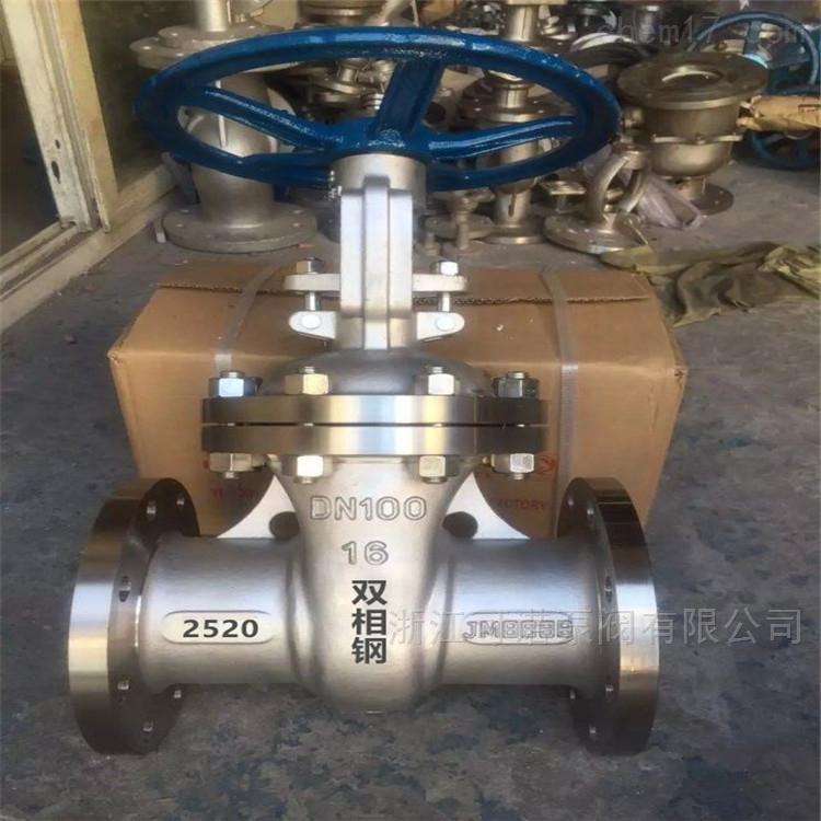 不锈钢美标闸阀Z41W-150Lb