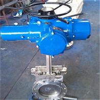 PZ973H不銹鋼電動刀形閘閥