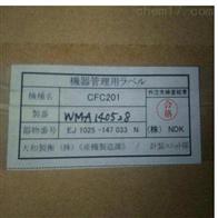 CFC-310上海大和第三代给煤机专用称重控制仪表