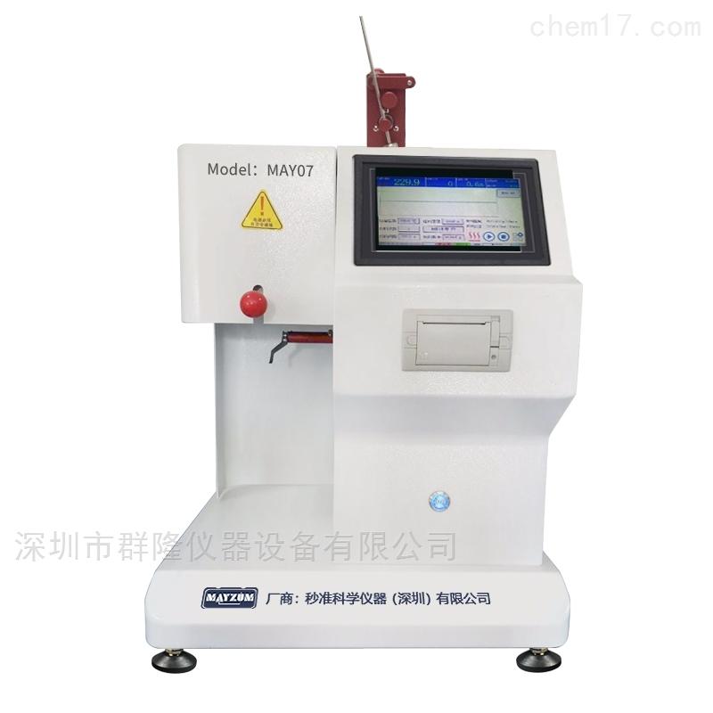 塑料熔体流动速率仪