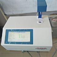 牛奶冰点测定仪