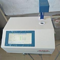 进口牛奶冰点测定仪