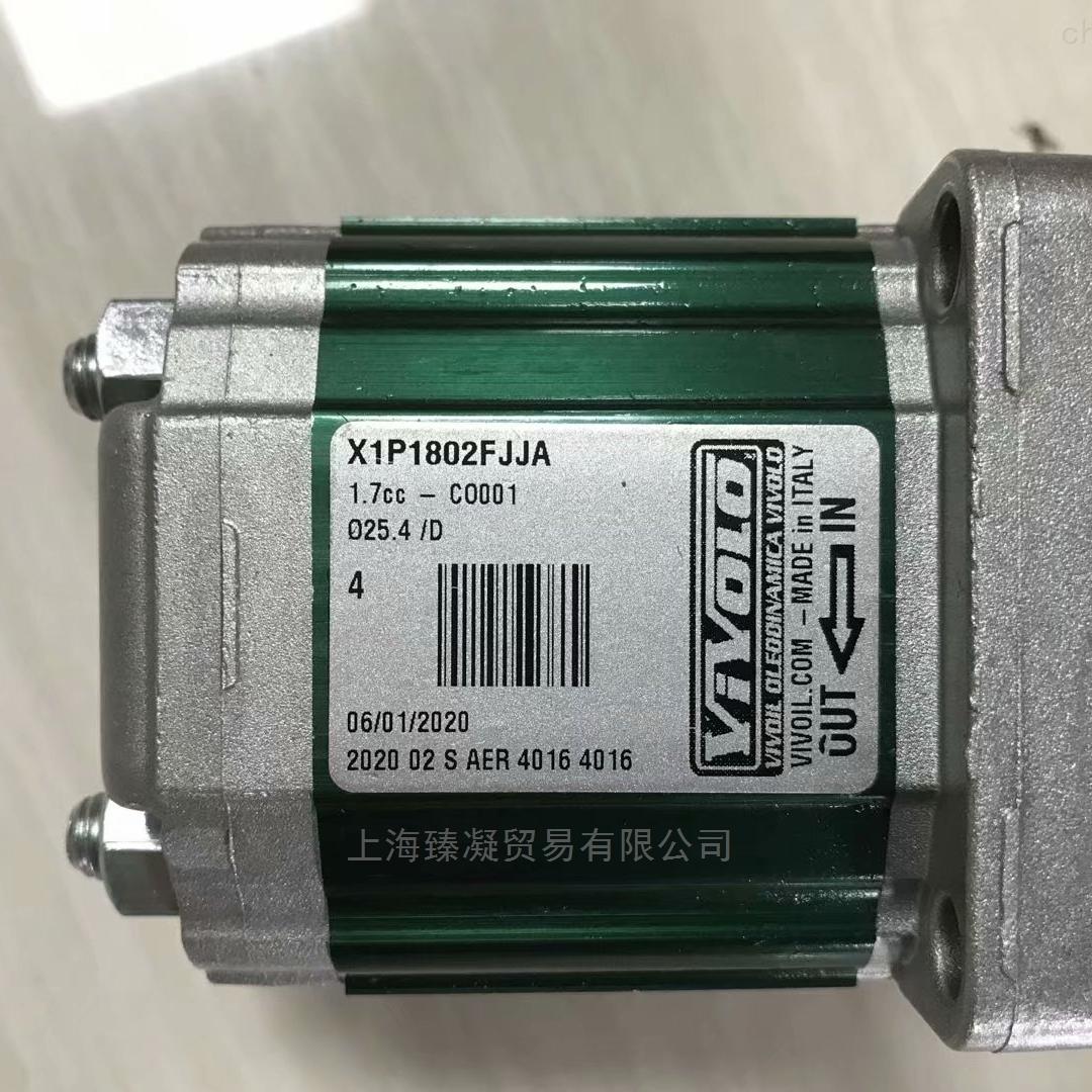 齿轮泵X1P1802FJJA大量现货