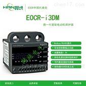 韩国施耐德EOCR-I3DM马达保护器