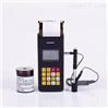 里博微型打印便携式里氏硬度计leeb140