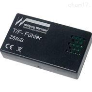 T/F-FUHLER Z550Bwarmbier电阻测量仪用温湿度传感器