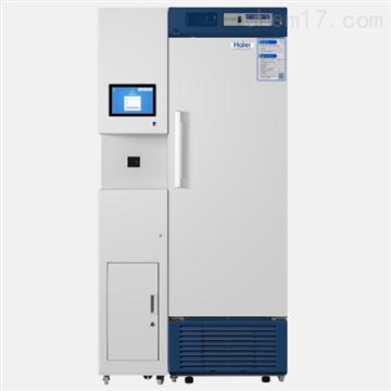 疫苗专用2-8℃医用冷藏箱疫苗保存箱冷藏冷冻箱