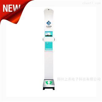 SH-800A身高体重计医用全自动体重身高测量仪