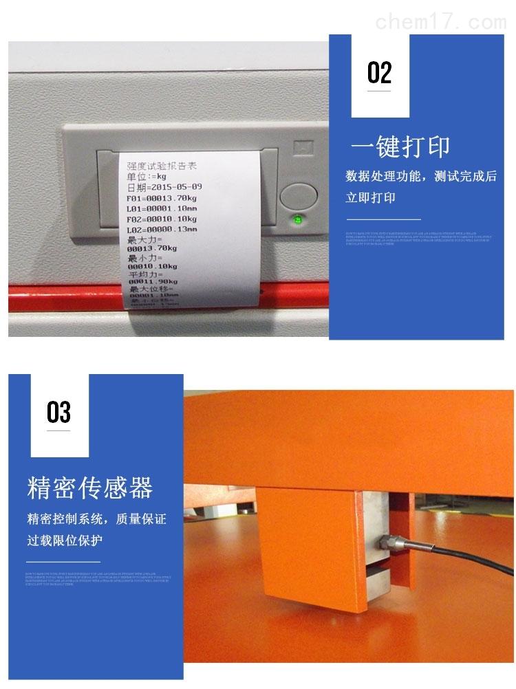 纸护角纸管纸箱抗压强度测试仪器
