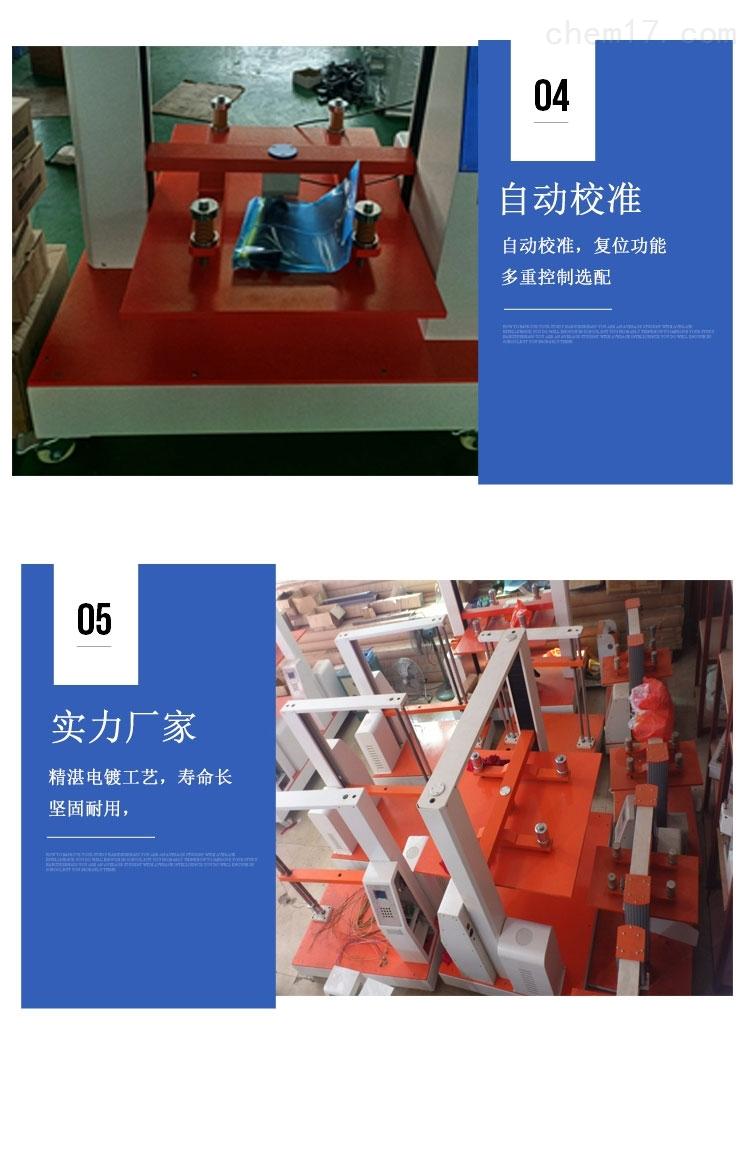 纸护角纸管纸箱抗压强度测定仪器