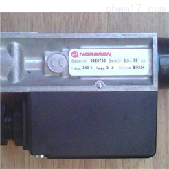 SXE9673-850-M1英国NORGREN气缸诺冠经销商
