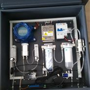 在线气体监测仪