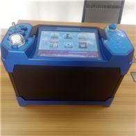 GR-3028AHJ1131-2020 紫外吸收光谱法烟气分析仪