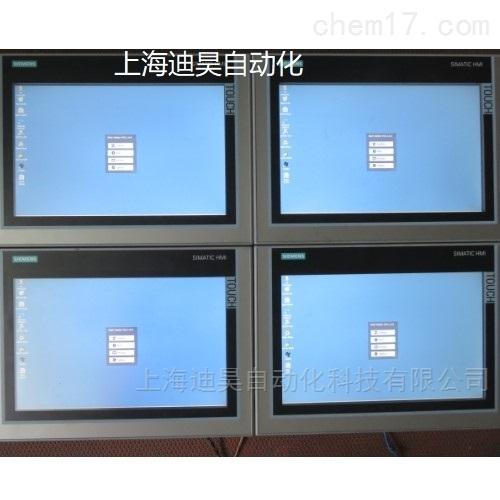西门子TP1200上电进不去系统元件坏维修
