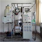 船舶空调实训考核装置