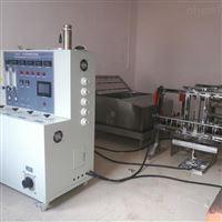 BS8491电力电缆耐火冲击水喷射试验机