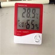 彩色外观数显温湿度计