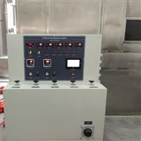 GB/T19666电缆耐火冲击水喷淋水喷射试验机