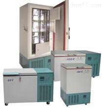 承德二手大容量超低温冰箱想买一台