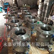 不锈钢低阻力倒流防止器