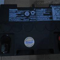 LC-P1224ST松下蓄电池LC-P系列全新正品