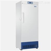 防爆冰箱-30°C低温防爆保存箱防爆冰箱冷冻箱