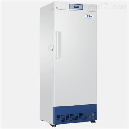 -30°C低温防爆保存箱防爆冰箱冷冻箱