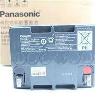LC-P1228ST松下蓄电池LC-P系列批发