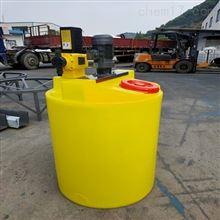 1000升阻凝剂搅拌桶乙二醇搅拌带不锈钢板
