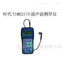 TIME2170超声波测厚仪
