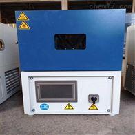 VTH4002西安小型恒温恒湿试验箱