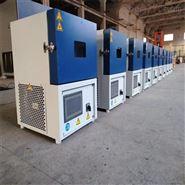 西安小型台式高低温试验箱