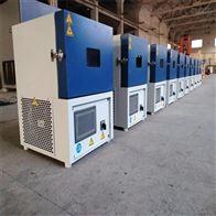 VT4002苏州无锡常州南京台式小型高低温试验箱