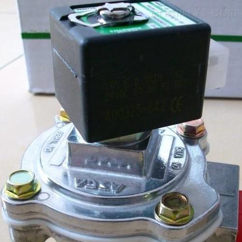ASCO防爆燃气电磁阀SCG531D001MS中国总代理