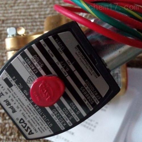 ASCO防爆燃气电磁阀WSNF8551A321中国总代理