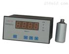 XZK振動監控儀大量銷售