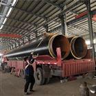 大连市273聚乙烯直埋热力保温管道国标价格