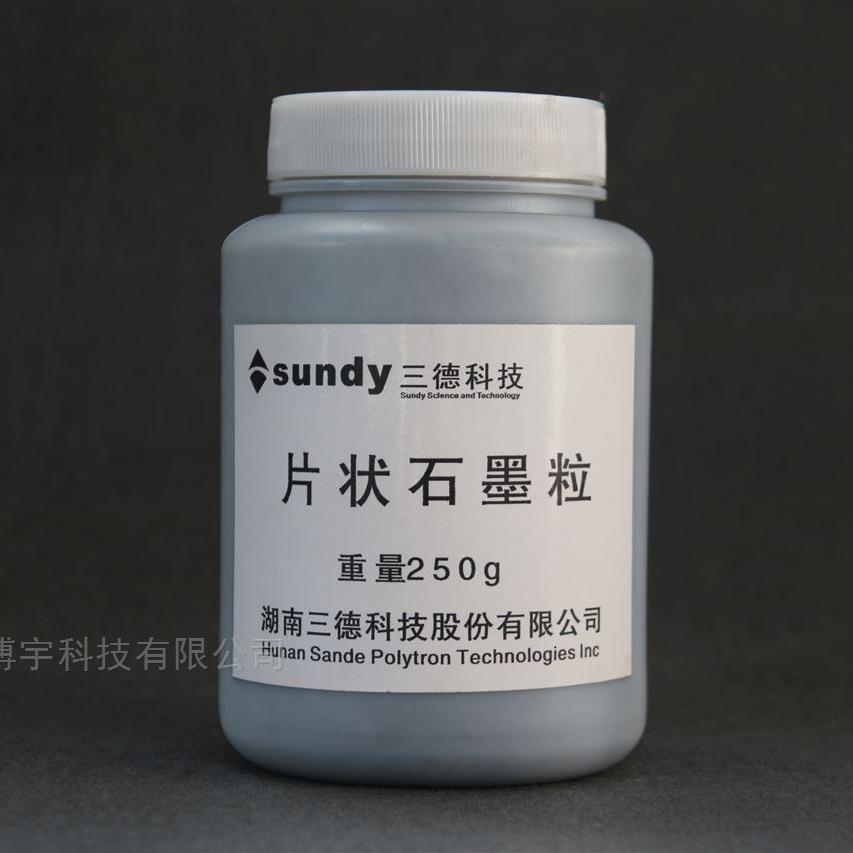 长沙三德灰熔融性测定仪用石墨片 配件
