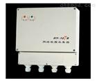 HY-107R網絡數據采集器價格優惠