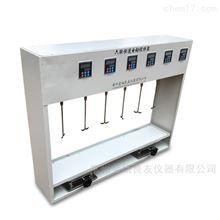 数显恒速六联异步电动搅拌器