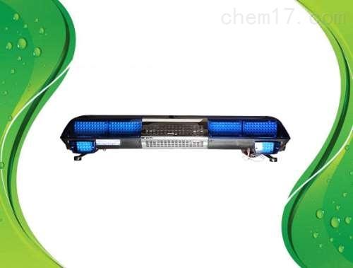 全蓝LED爆闪长排灯  警笛喊话开道用 医院车