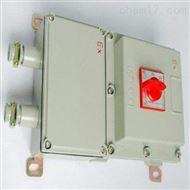 供应BDZ-10A防爆断路器