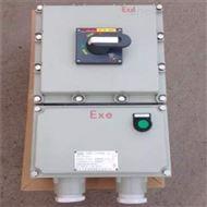 BXZ供应上海化工厂用防爆断路器